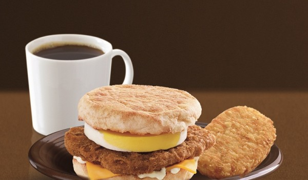 Chicken McMuffin with Egg Spicy